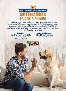1° Encontro Brasileiro de Vereadores Defensores da Causa Animal