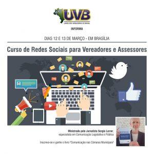 """""""CURSO DE REDES SOCIAIS"""" para Vereadores e Assessores, em Brasília, dias 12 e 13 de março"""