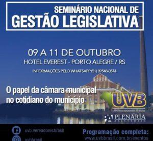 Seminário Nacional de Gestão Legislativa em Porto Alegre