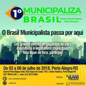 1° Municipaliza Brasil – 03 a 06 de julho acontece em Porto Alegre