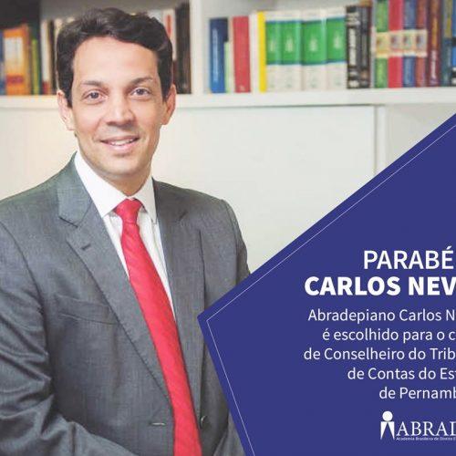 Palestrante na Marcha dos Vereadores e Vereadoras é confirmado como Conselheiro do Tribunal de Contas do Estado de Pernambuco.