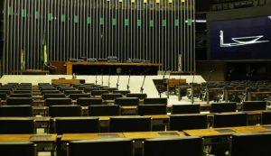 Relatório do Fundeb sugere triplicar complementação da União