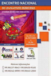 UVCM realiza Encontro Nacional de Legislativos e Fórum da Mulher em São Luís/MA