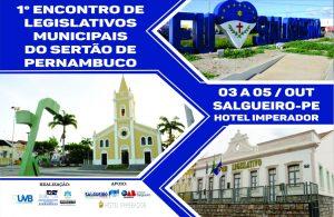 UVB PE realizará 1° Encontro de Legislativos Municipais do sertão de Pernambuco