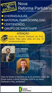 Dr Herval Sampaio e Dr Daniel Monteiro ministram o primeiro curso online do brasil sobre eleições 2020 e a nova reforma partidária