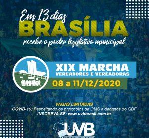 Evento com vagas limitadas de 08 a 11 de dezembro em Brasilia/DF